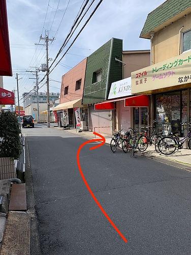 真菅駅から店まで14.jpg