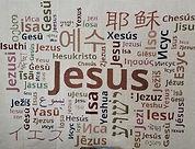 Jesus blanket (2).jpg