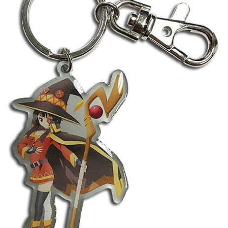 Konosbua - Megumin Metal Keychain