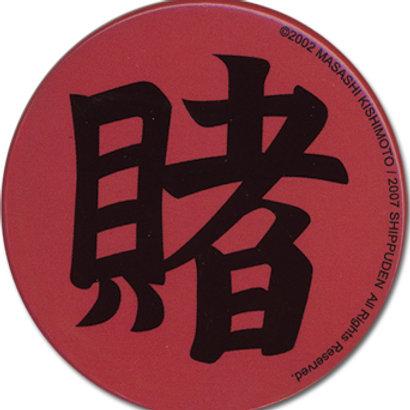Naruto Button - Tsunada