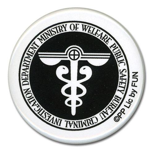 Psycho-Pass - Public Safety Bureau Button