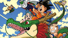 Dragon Ball.jpg