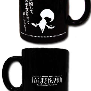 Madoka Magica - Kyubey Mug