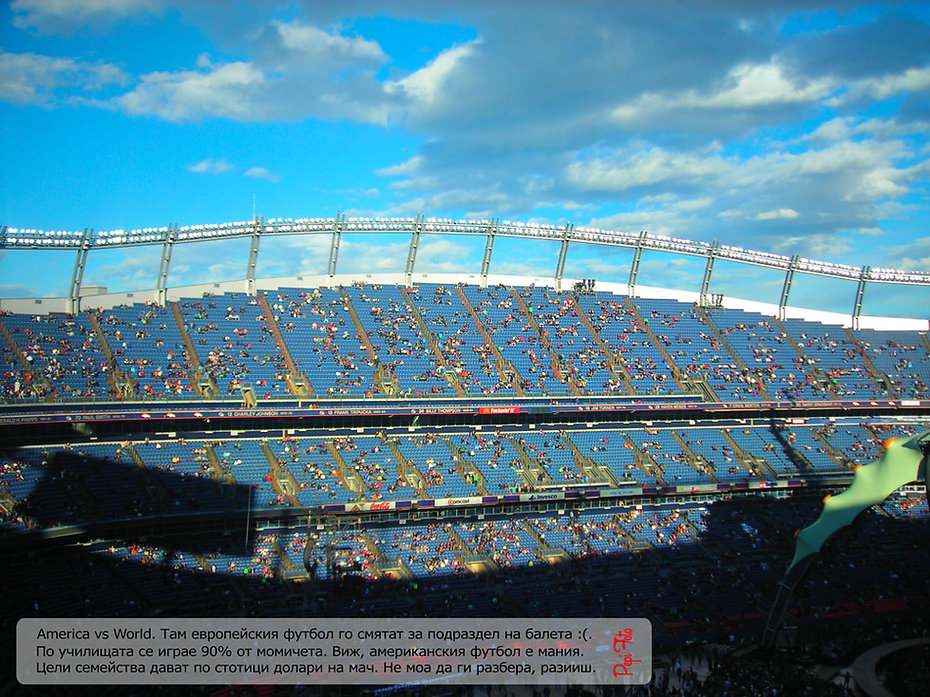 стадион в америка