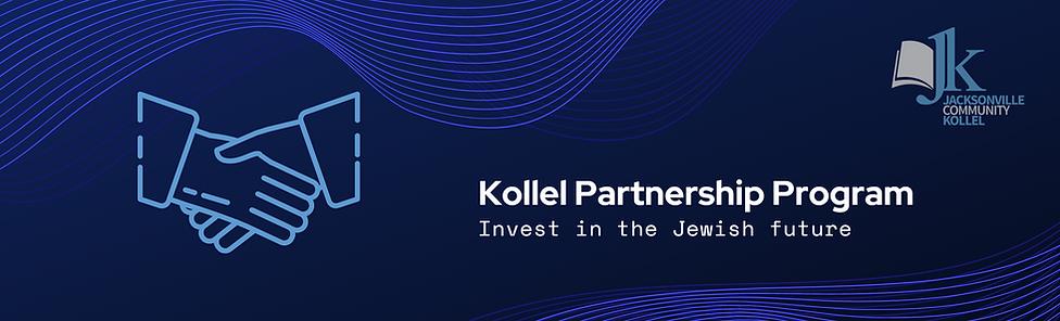 kollel partnership logo.png