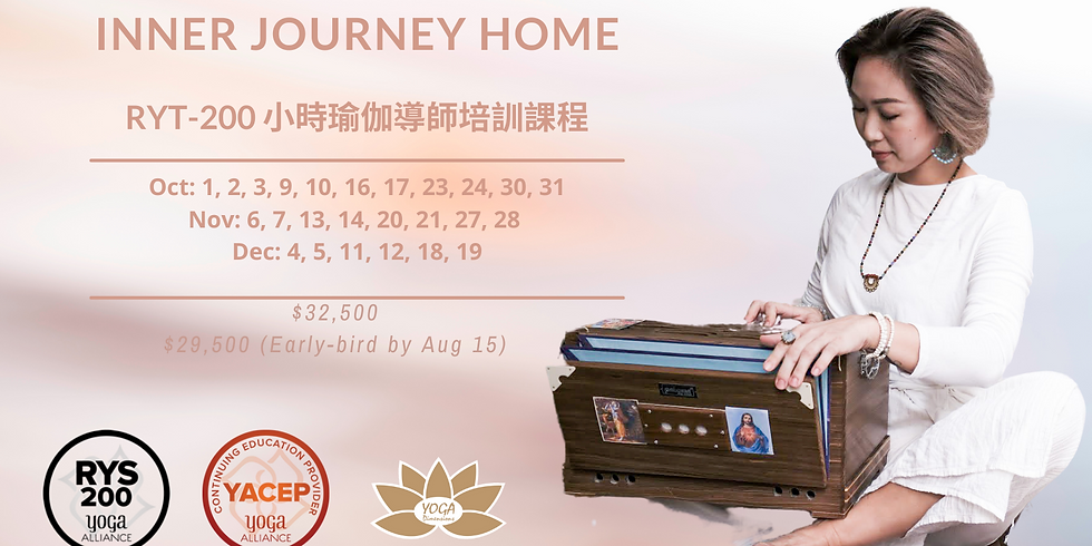200-Hr Yoga Teacher Training - Inner Journey Home