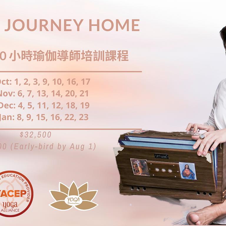 Inner Journey Home - RYT 200小時瑜伽培訓課程