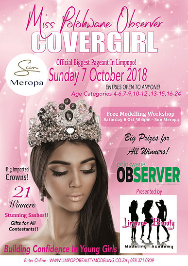 Miss Observer covergirl 2018 entry form