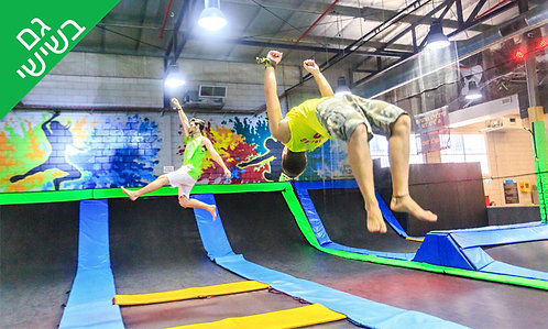 Jump it