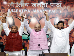 After a new party what's new is coming in the Bihar election!