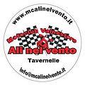mcalinelvento_logo.jpg