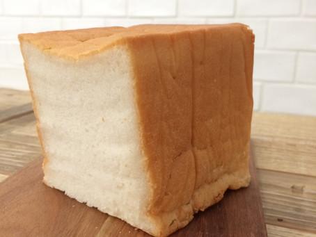 グルテンフリー食パンの販売始めます。