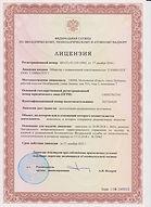 Лицензия Федеральной службыпо надзору в сфере здравоохранения