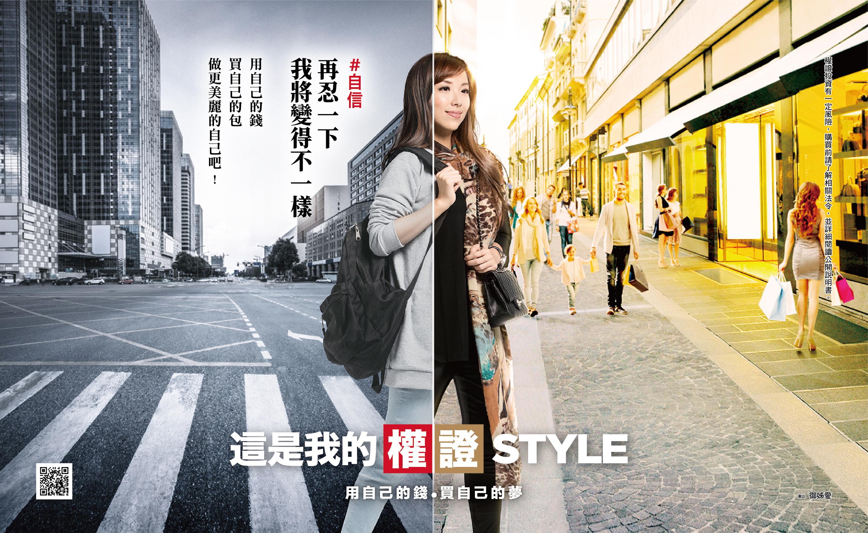 fashion-KV_final_v2