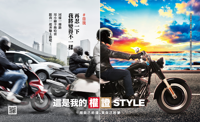motorbike-KV_final_v2