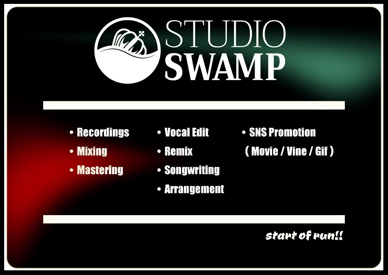 STUDIO SWAMP