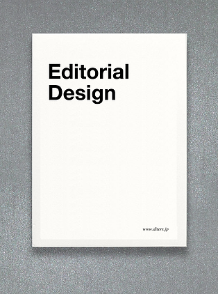 editorial_logo.png