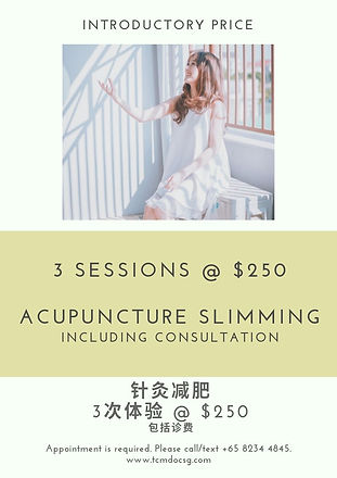 ACUPUNCTURE SLIMMING TRIAL.jpg
