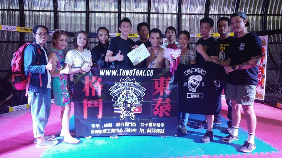 Thailand MMA June2016