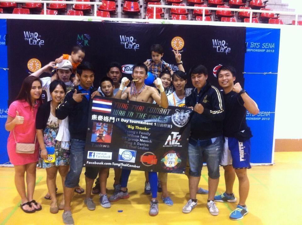 Thailand Competion