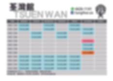 Timetable TW 2020-01.jpg