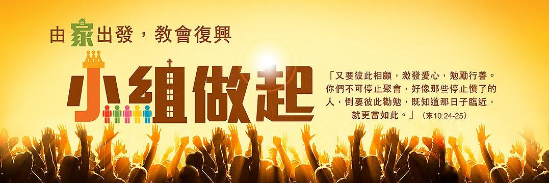 2020Theme-banner-web-v2-01.jpg