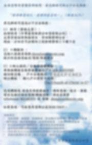 沙田堂奉獻方法.jpeg