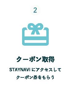 gototravel_blue_banner_04.png