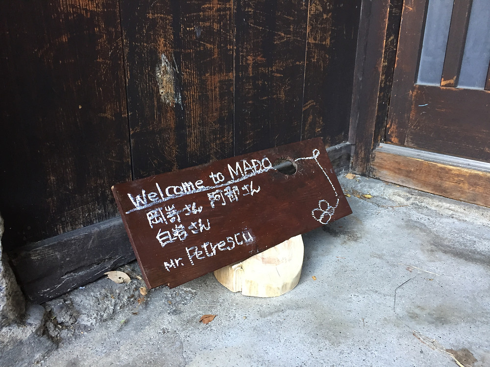 MADOのウェルカム・ボード