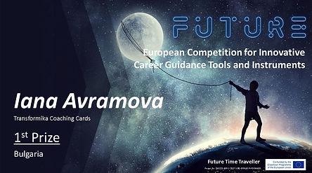 FUTURE_Innovation Competition Bulgaria_C