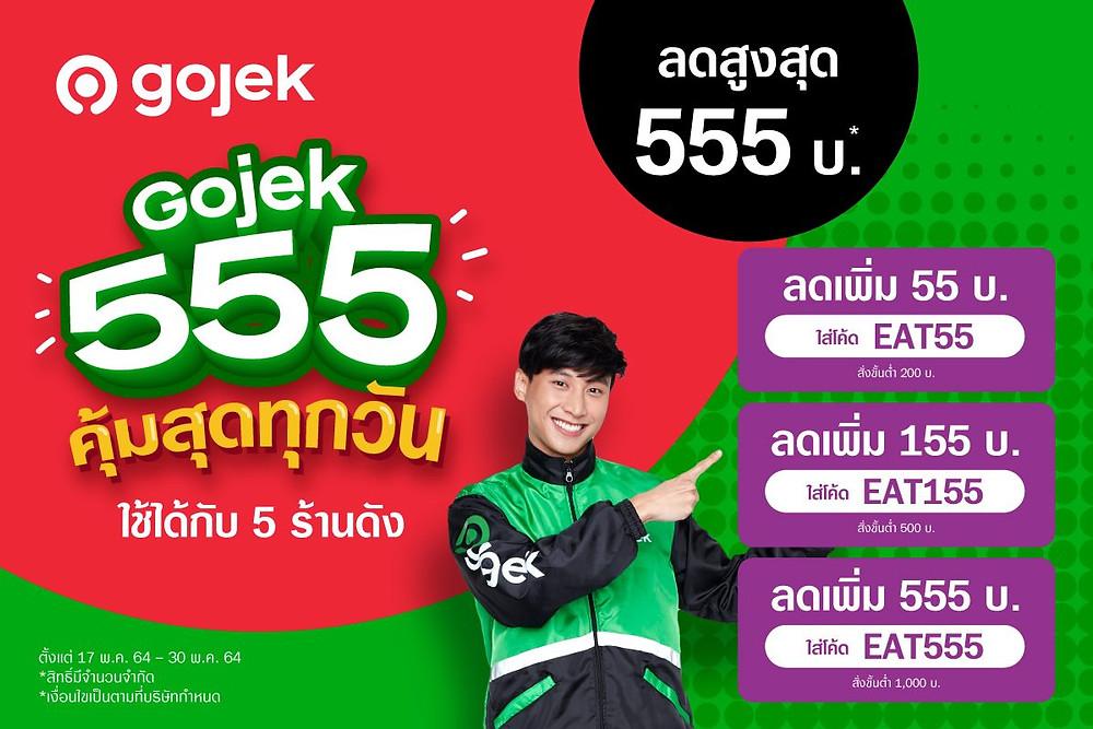 gojek555