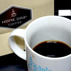 ดริปแล้วดื่ม กาแฟกัวเตมาลา ประสบการณ์ใหม่ของคอกาแฟ ที่ใครได้ลองแล้วจะไลก์