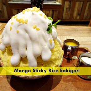 แหวกกระแสบิงซู Mango Sticky Rice kakigōri เมนูใหม่ที่ร้าน After You