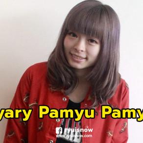 สัมภาษณ์พิเศษ Kyary Pamyu Pamyu แฟชั่นไอดอลสาว กับการมาเยือนไทยครั้งแรก ที่งาน Sonic Bang