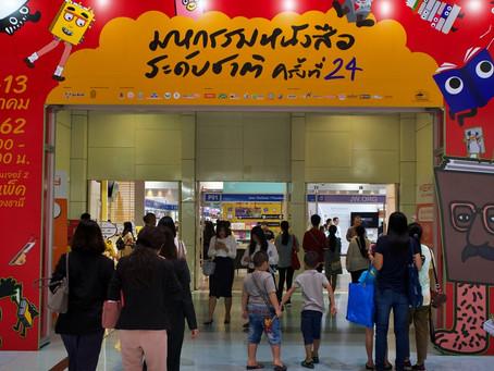 เริ่มแล้ว มหกรรมหนังสือระดับชาติ ครั้งที่ 24 ที่เมืองทองธานี