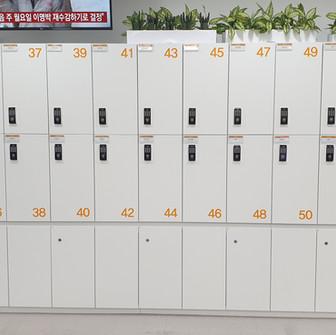 롯데홈쇼핑 본사 직원사물함 락카키 KD100S