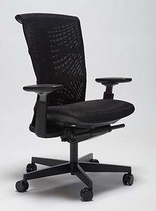 Abaco sas Reja poltrona operativa ci livello superiore, schienale e seduta in rete