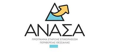 ANASA.jpg