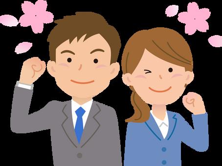 日本型雇用の変化の兆し
