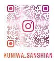 kuniwa_sanshian_nametag_edited.jpg