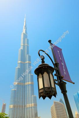 2013 UAE 75.jpg