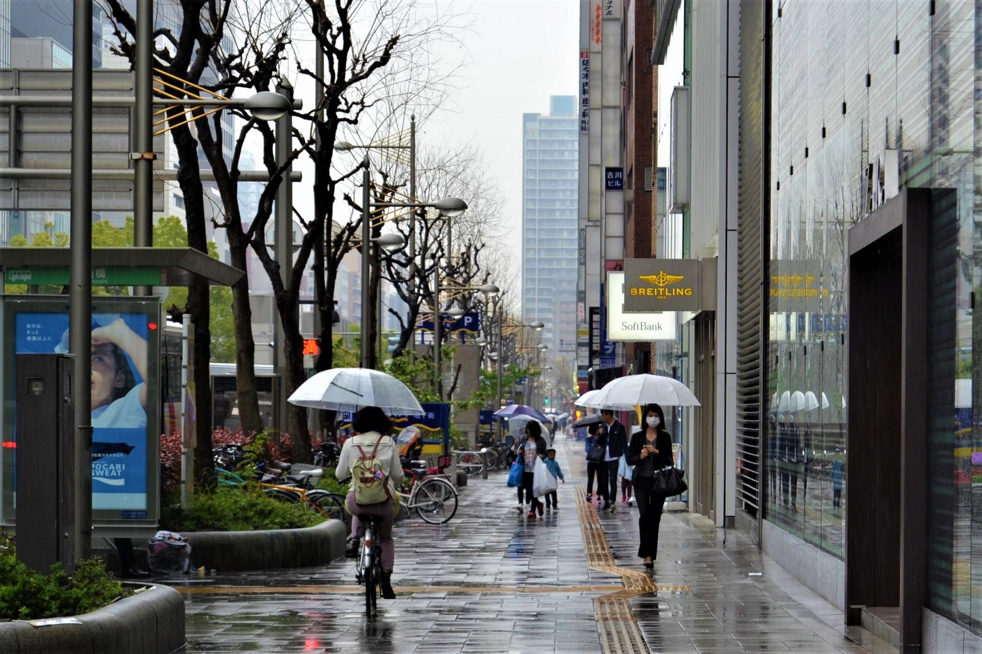 Marie-Agnès F (Osaka, Japon)