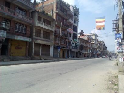 Nepal CoronaVirus LockDown La bottega del tibet