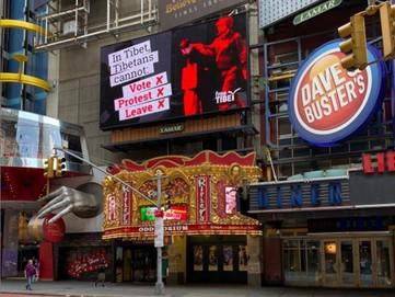 Times Square - le violazioni dei diritti umani in Tibet