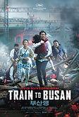 train_to_busan.jpg