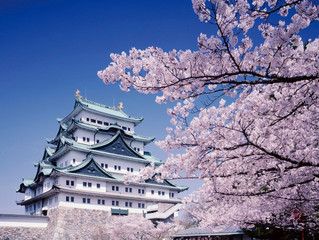 LET'S GO: Nagoya, Japan