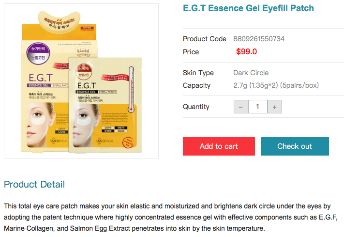 EGT Essence Gel Eyefill Patch (online)