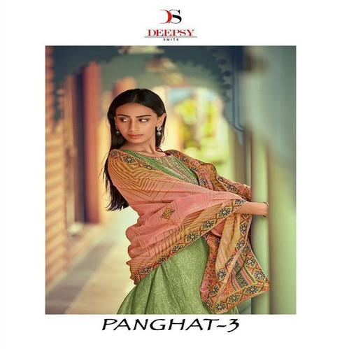 3ce7552523 Salwar Kameez | Salwar Suits | Rehmat Boutique wholesale women clothin