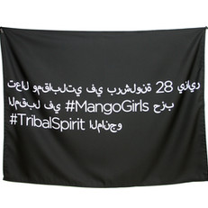 """""""Come and meet me in Barcelona next Jan. 28th at Mango's #TribalSpirit party #MangoGirls"""""""