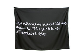 """Come and meet me in Barcelona next Jan. 28th at Mango's #TribalSpirit party #MangoGirls"""